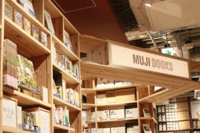 【2月22日】MUJIBOOKS アトレ恵比寿店でフェアスタートしました!