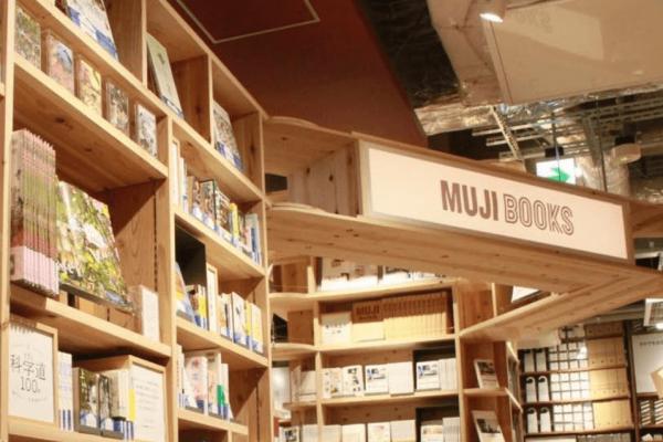 mujibooks_科学道
