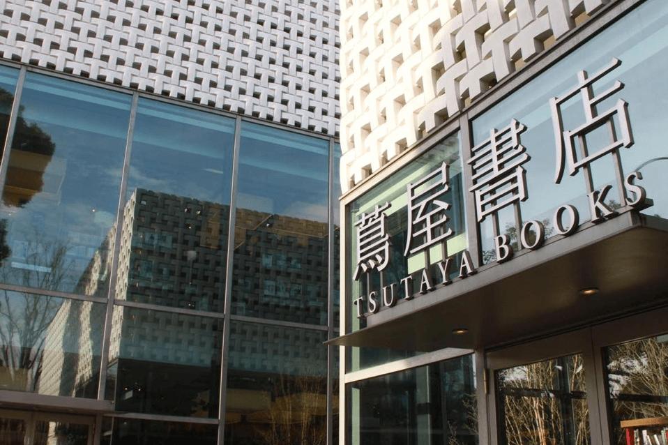 蔦屋_科学道フェア