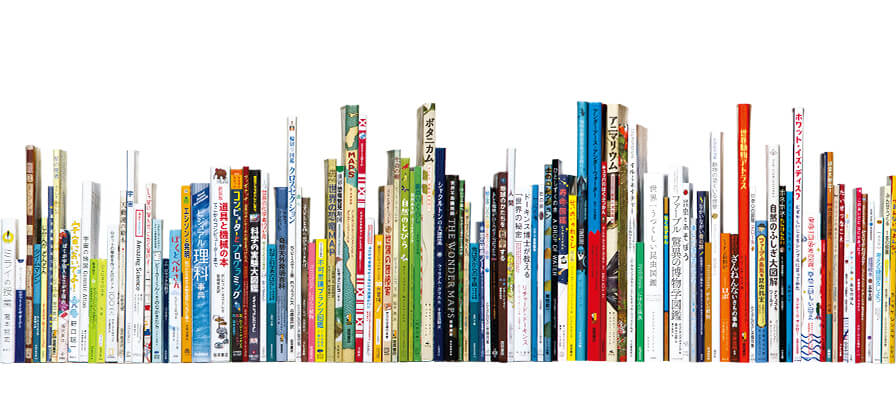 【本の寄贈】「科学道100冊」寄贈のご案内