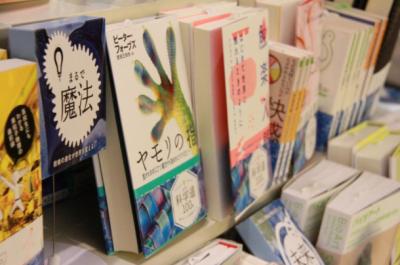 【2月2日〜】丸善 丸の内本店にてフェア開催中です!