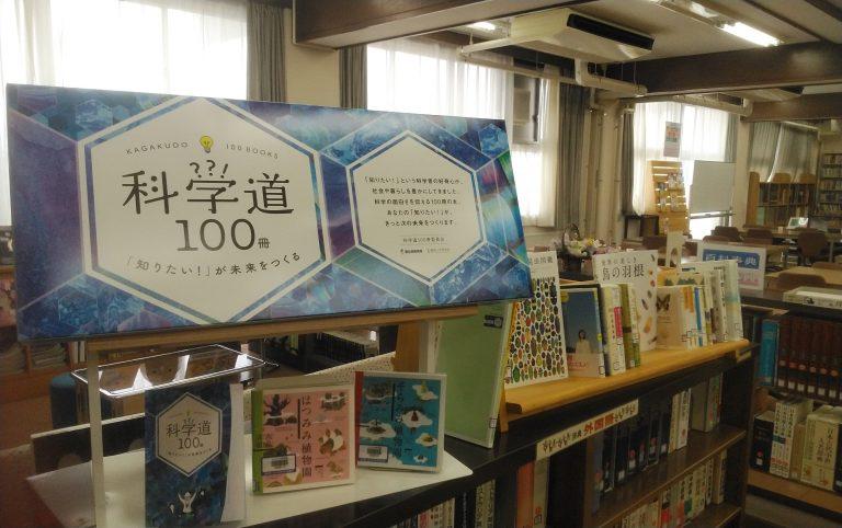 埼玉県立浦和第一女子高校