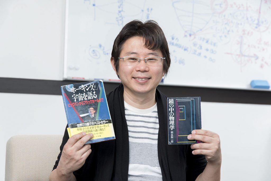 長瀧重博博士「宇宙物理の研究を決意した、本との出会い」