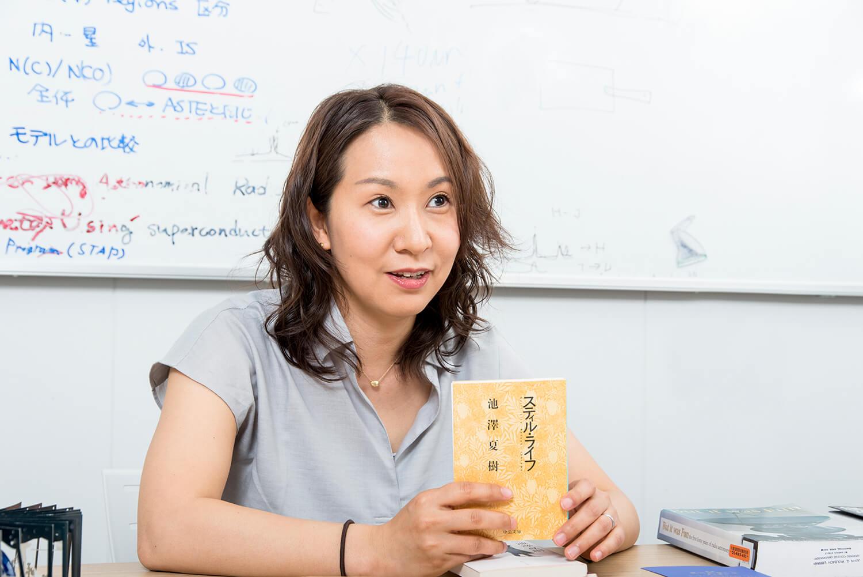 坂井南美博士が紹介するスティルライフ