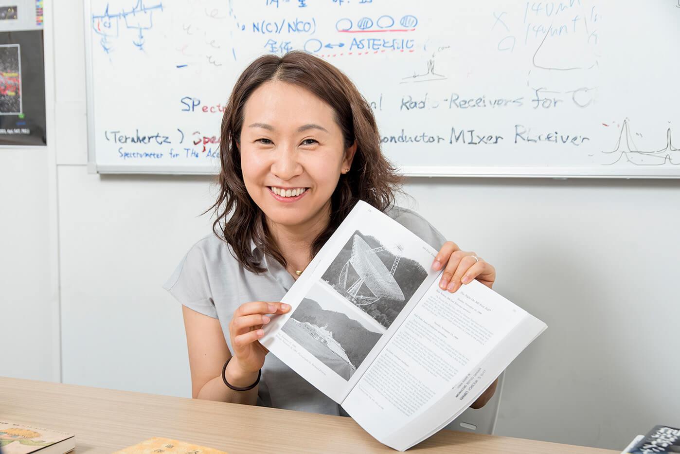 坂井南美博士 望遠鏡 洋書紹介