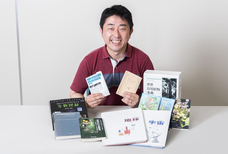 岩瀬哲博士「植物の素晴らしさを教えてくれた本」