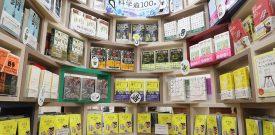 「科学道100冊2019」全国23の丸善&ジュンク堂書店にて開催中!