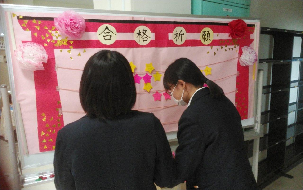 埼玉県立浦和第一女子高校 図書館 調宮神社とのコラボ3