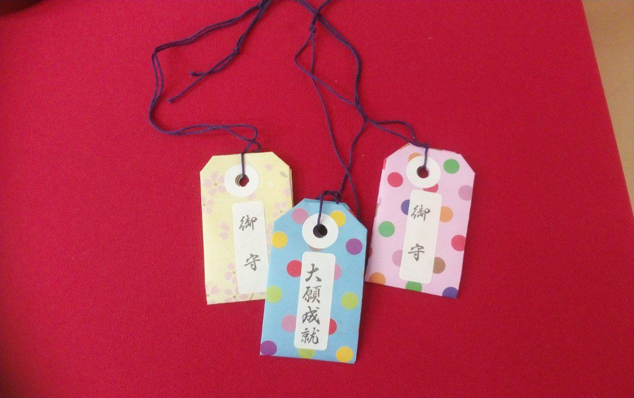 埼玉県立浦和第一女子高校 図書館 調宮神社とのコラボ4
