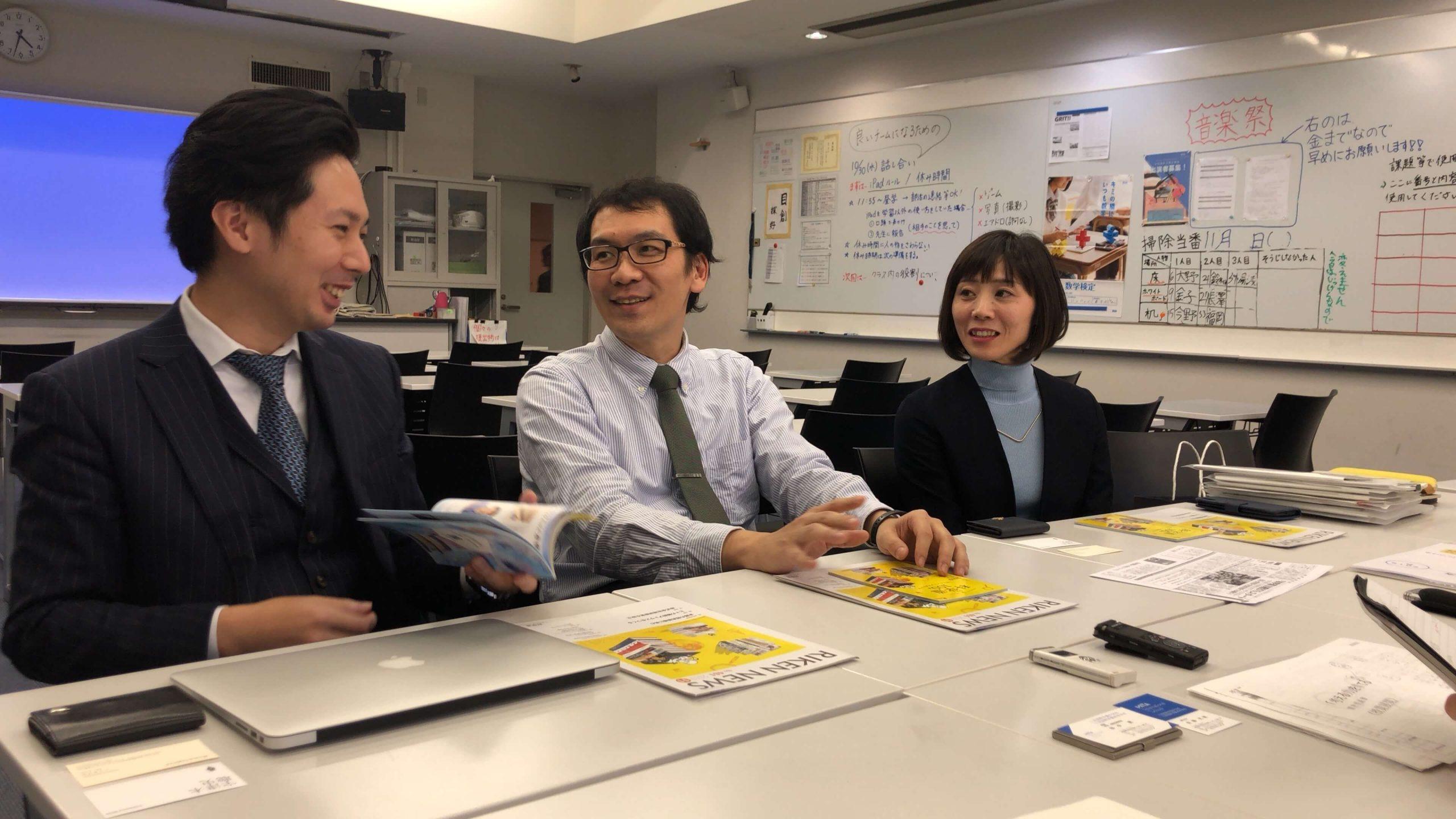 田中潤先生、辻敏之先生、佐藤充恵先生の写真