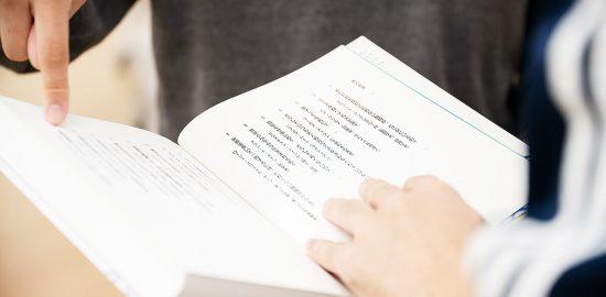 【科学道100冊の探究型読書④】姫路市立手柄小学校