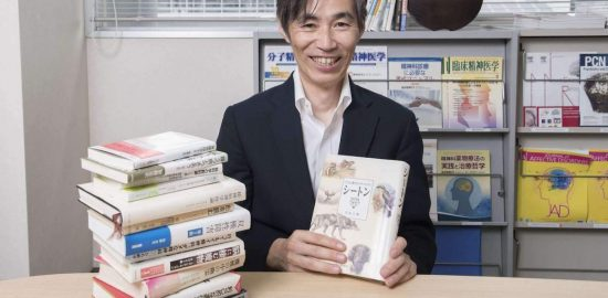 「双極性障害を知ってもらいたくて」一般書を執筆―加藤忠史博士