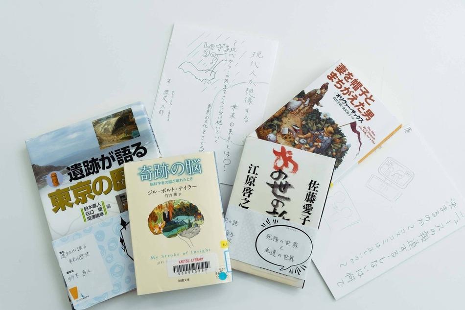かえつ有明中学校・高等学校 探究型読書に活用した本