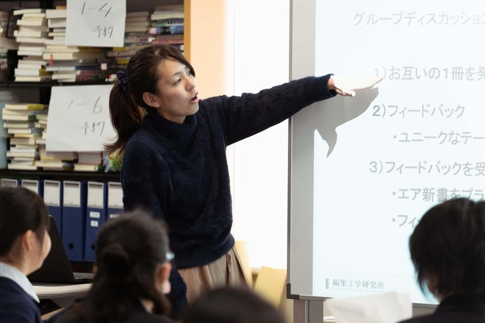かえつ有明中学校・高等学校 探究型読書 授業