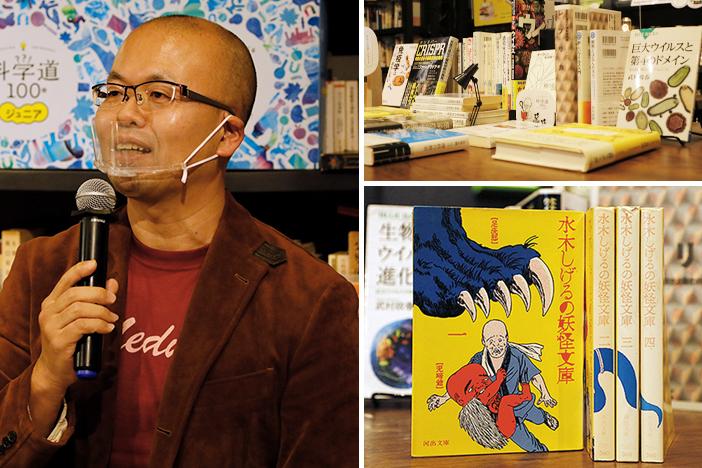 武村博士の画像